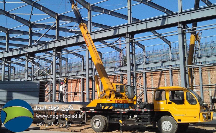 فولاد ساختمانی چیست
