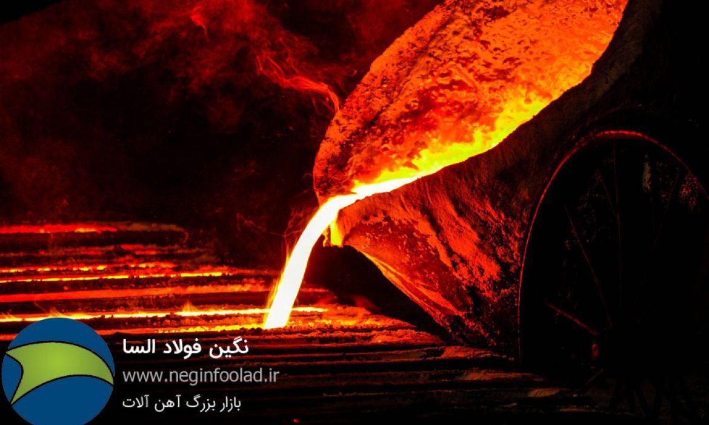 مروری بر فولاد سازی و روش های تولید فولاد